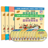 约翰汤普森简易钢琴教程1-5(附CD光盘10张)小汤1-5套装上海音乐出版社 钢琴入门 儿童钢琴启蒙教程