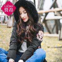 裂帛女装2017秋冬新款连帽刺绣拉链长袖外套百搭加长羽绒服