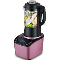 HAIPAI海牌LM-398H破壁料理机家用加热全自动多功能养生豆浆辅食机料理机果汁机