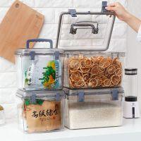 箱子储物箱塑料家用透明收纳盒 密封防潮 加厚超大有盖零食整理盒