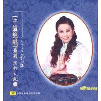 """""""千鼓�^唱""""系列:京�大鼓一(4CD)"""