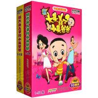 新大头儿子和小头爸爸20DVD全集动画片卡通光盘光碟片正版