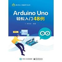 Arduino Uno�p松入�T48例