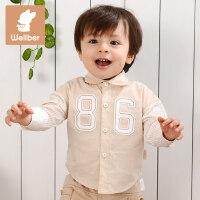 威尔贝鲁 男女童长袖衬衫 婴儿宝宝套头衣服 纯棉衬衣上装 春秋款