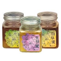 【蜂蜜礼盒】蜜源纯净 天然熟成蜂蜜 礼盒组