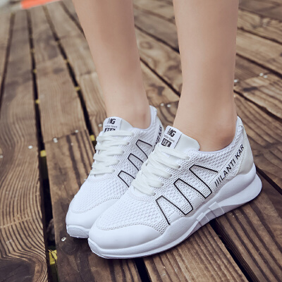 ELEISE美国艾蕾莎新品060-2606休闲网布女士网面鞋