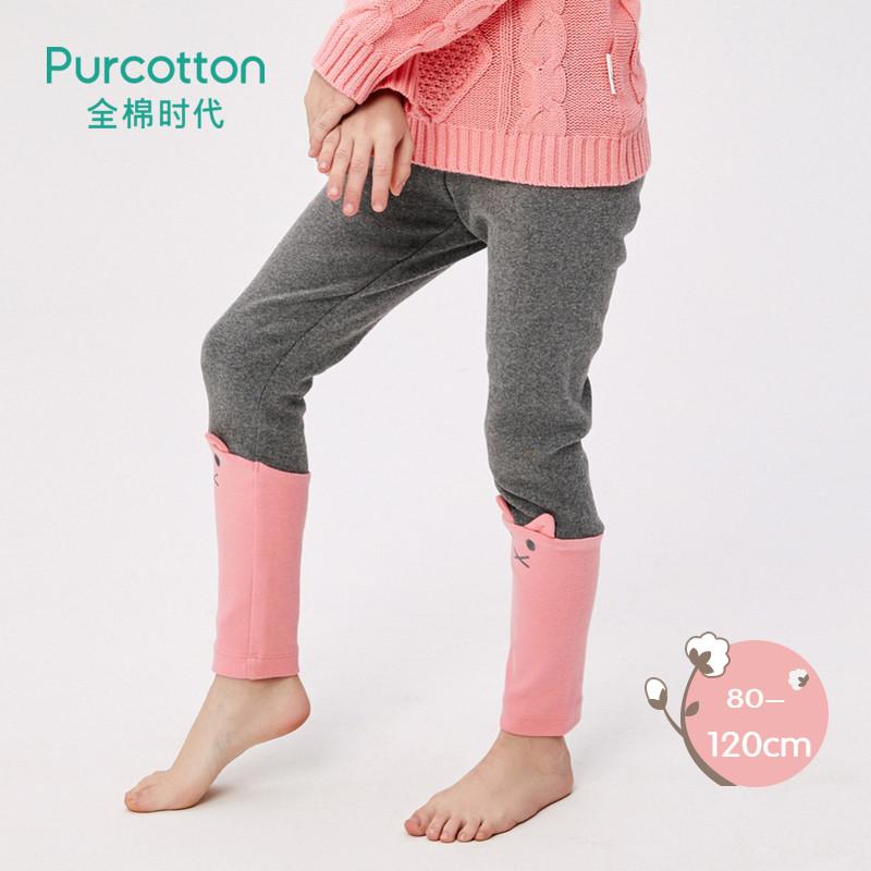 全棉时代 花灰女幼童针织罗纹打底裤 1件装