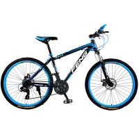山地自行车 26寸铝合金男女学生双碟刹2124速山地自行车
