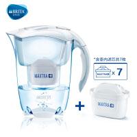 碧然德(BRITA) 过滤净水器 家用滤水壶 净水壶 尊享 Elemaris3.5L白色 1壶7芯
