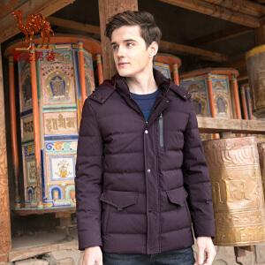 骆驼男装 2017年冬季新款可脱卸帽无弹纯色中长款男青年羽绒服
