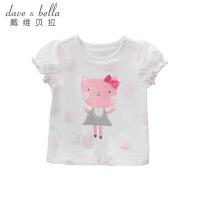 戴维贝拉夏装新款女童卡通T恤宝宝短袖上衣DBM10596