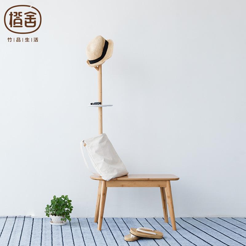 橙舍 萌芽小马凳 落地挂衣架卧室竹家具玄关多功能换鞋凳