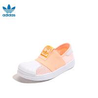 【到手价:309元】阿迪达斯Adidas童鞋三叶草贝壳头中小童鞋一脚蹬透气运动鞋(3~12岁可选)CG6987