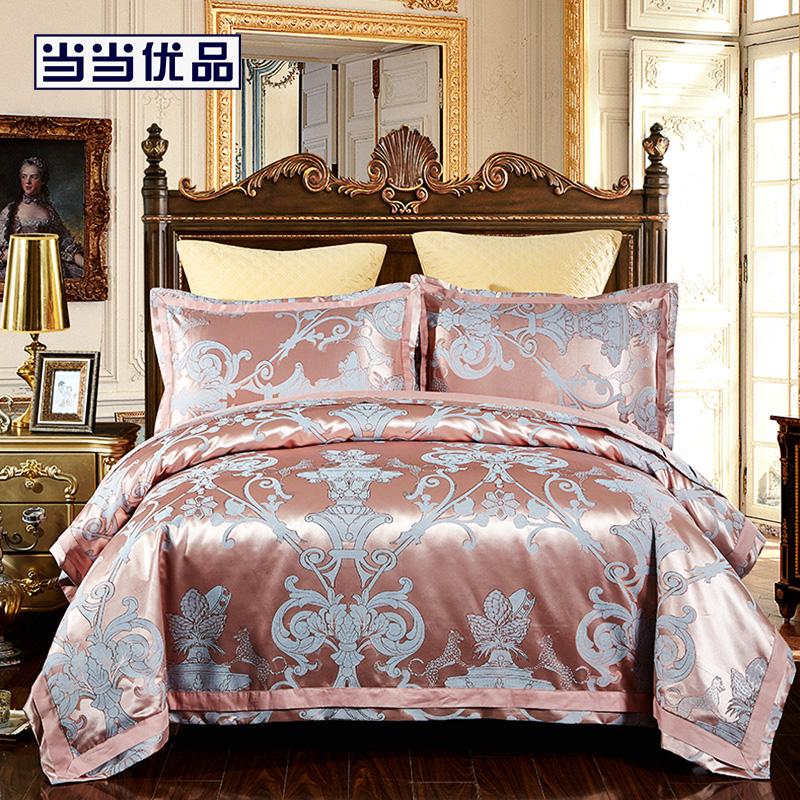 当当优品丝棉四件套 奢华绸缎欧式提花床品 双人加大床单四件套 罗马情结(香槟)当当自营