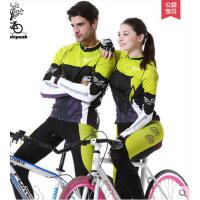 骑行服套装长袖男女 自行车服骑行长裤山地装备男女  可礼品卡支付