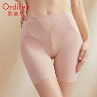 欧迪芬 女士束裤舒适中腰平角性感提臀束裤XT1201