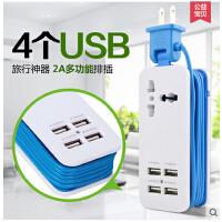带usb插座排插 迷你插排旅行便携插线板创意智能快充电线板接线板