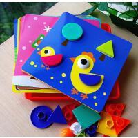 宝宝几何拼图大号蘑菇钉大拼块益智儿童早教拼插积木益智力玩具