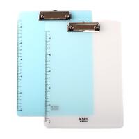 晨光文件夹板夹a4学生用写字书写夹板试卷考试垫板竖塑料透明书夹板本夹子夹纸画画速写垫纸板菜单点菜签字板