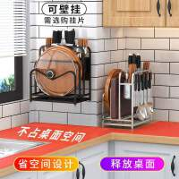 304不锈钢刀架厨房用品多功能置物架筷笼一体菜刀砧板刀具收纳架