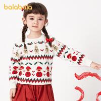 【2件5折价:90】巴拉巴拉男童女童针织衫2021新款儿童秋装线衣中大童毛衣可爱时尚