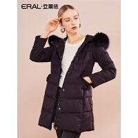 ERAL/艾莱依2018秋冬新款大毛领收腰显瘦中长款羽绒服女617104155