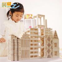 木丸子积木百搭创意搭搭乐层层叠叠高儿童益智力玩具拼装堆塔积木