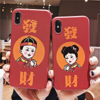 中国风发财苹果X/XS/XR/Xs Max手机壳iPhone8/7plus全包硅胶软壳6s情侣个性创意男女款潮
