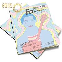 善本订阅 �影欣�p 电影杂志2020年杂志订阅 台湾繁体中文 年订4期 善本图书 具体起订时间请联系客服咨询详情!