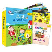 大猫英语分级阅读三级3(适合小学三.四年级学生)(7册读物+1册指导)