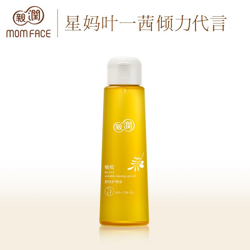 亲润孕纹护理橄榄油108ml 滋养清爽护肤护理油 孕妇护肤品