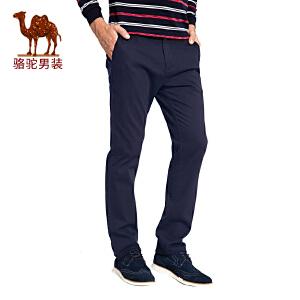 骆驼男装 2017秋季新款修身男士休商务休 闲长裤时尚男长裤子