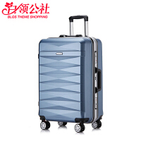 白领公社 拉杆箱 男女新款韩版学生小行李箱万向轮旅行箱16寸男女式登记箱男女士迷你易携带密码箱潮流箱包