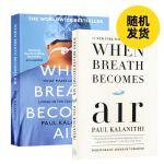 【顺丰速运】当呼吸化为空气英文原版 When Breath Becomes Air 比尔盖茨推荐 与癌症抗争的生命感悟