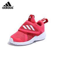 【到手价:299元】阿迪达斯Adidas童鞋2019春秋新款儿童运动鞋小童男女童透气跑步鞋(3~6岁可选)G27193