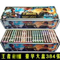 包邮王者荣耀卡片王者的荣耀英雄卡牌夜光水晶卡儿童玩具卡片全套