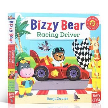 【发顺丰】英文原版绘本 新版小熊很忙系列 Bizzy Bear Racing Driver 小赛车手 儿童启蒙英语认知读物 机关操作纸板游戏书