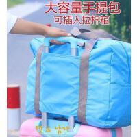 可折叠旅行包男大手提旅行袋斜跨女行李收纳包单肩包可挂行李箱    支持礼品卡