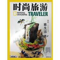 时尚旅游2019年6期 期刊杂志