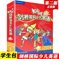 剑桥国际少儿英语 学生包 1 第二版 点读版 Kid's Box新版培训教材