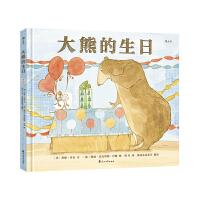 大熊的生日