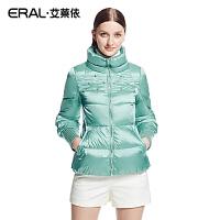 ERAL/艾莱依冬韩版七分袖蜘蛛口装饰直筒立领修身短款羽绒服2017D