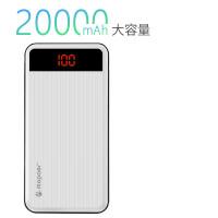 移动电源 OPPO闪充充电宝VOOC移动电源20000毫安便携R9专用快充通用手机R11 R15