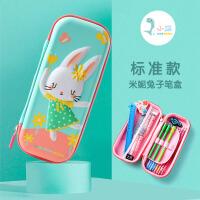 女童文具盒笔盒小学生女可爱公主大容量3d儿童铅笔盒笔袋2020新款