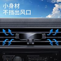 YooCar车载手机架汽车手机导航支撑架车上车内车用出风口固定支架