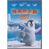 快乐的大脚(DVD9)