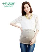 十月妈咪防辐射服孕妇装 孕妇防辐射服银针织防辐射肚围