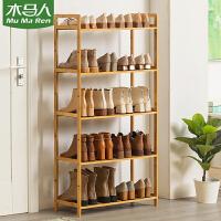 木马人多层鞋架子简易实木收纳鞋柜门口置物架宿舍防尘家用经济型
