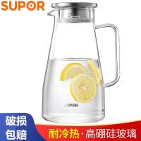 苏泊尔SUPOR玻璃冷水壶家用凉水壶耐热高温大容量花茶果汁凉白开水杯套装凉水壶