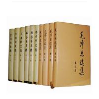 毛泽东选集 邓小平文选 江泽民文选 精装 共10册 人民出版社